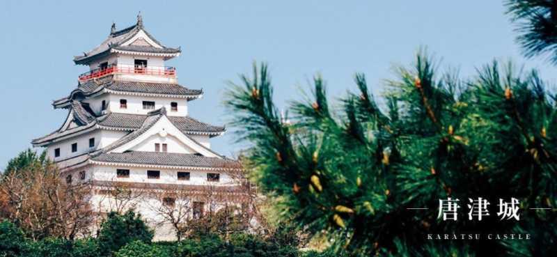 新天地を探しに北海道 → 佐賀県に旅行に行ってきます。【新居を探し】