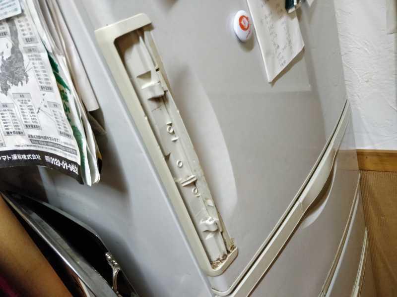 冷蔵庫の扉を初心者が修理してみた