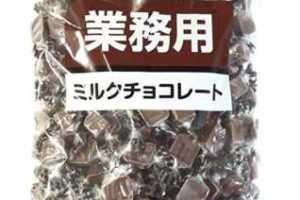 インターネットで一番チョコレートを安く買う方法!【最安値】