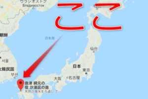 【目次】北海道 → 佐賀県旅行 【1ヶ月体験移住】